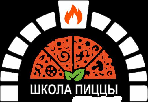 Пицца школа logo light