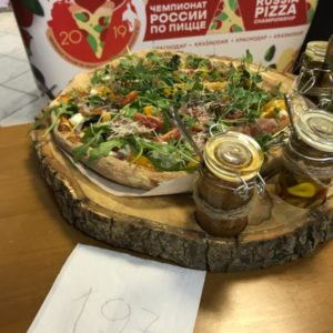 Классическая пицца от нашего ученика