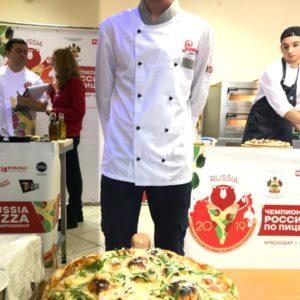 Отборочный тур чемпионата России по пицце Краснодар