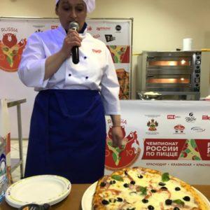 Презентация пиццы жюри участником отборочного тура