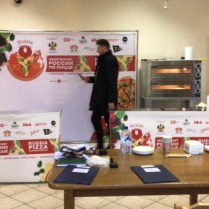 Рабочие столы и печь для участников отборочных соревнований